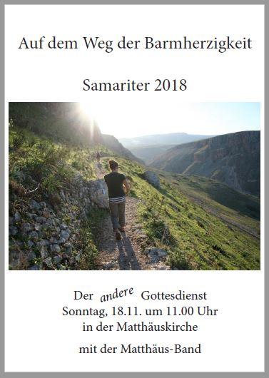 samariter 2018, Barmherzigkeit